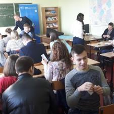 Seminaria dla studentów w okresie luty – marzec 2016 r.