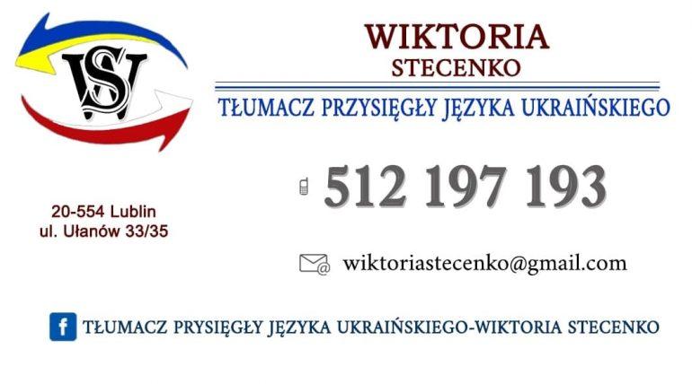 Tłumacz przysięgły języka ukraińskiego Wiktoria Stecenko